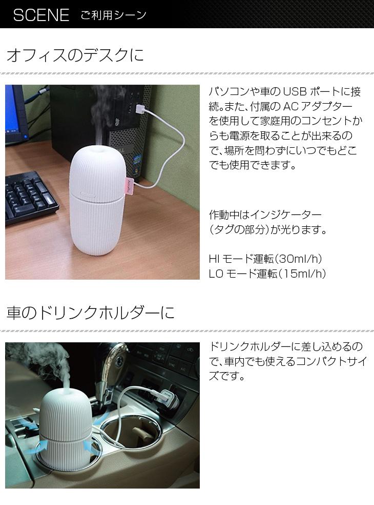 AromaPodアロマポッドディフューザー
