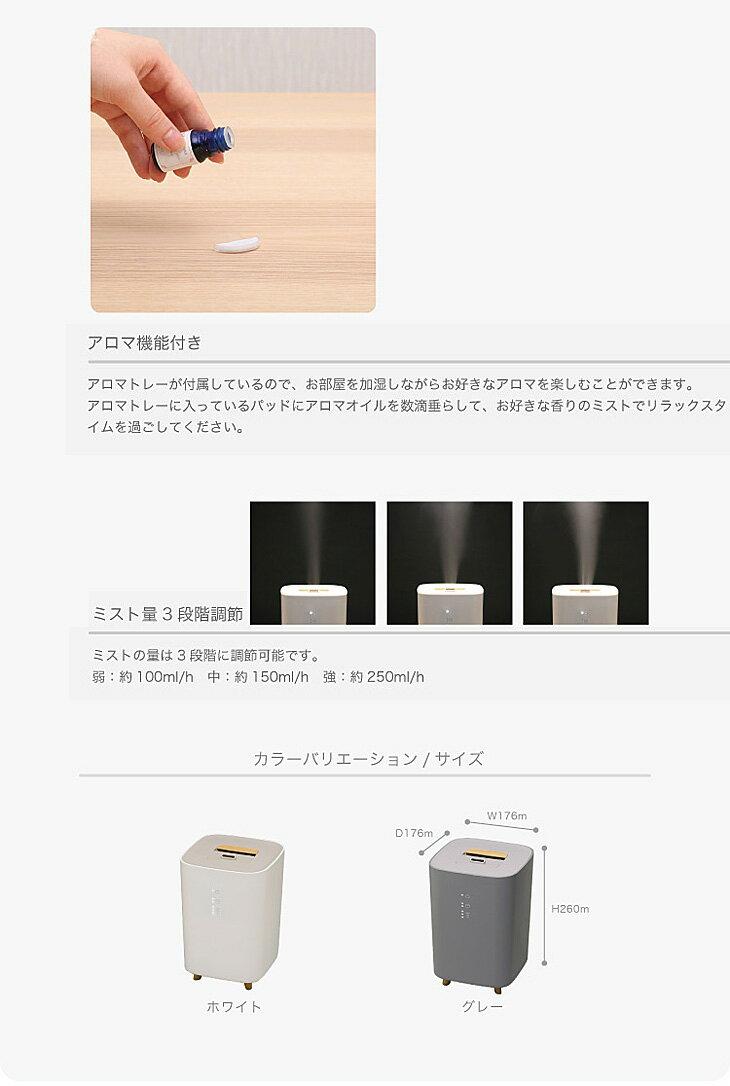 L's Humidifier mini (エルズ ヒュミディファイアー ミニ)